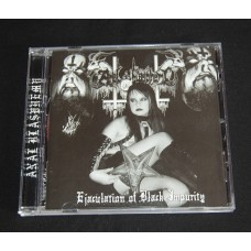 "ANAL BLASPHEMY ""Ejaculation of Black Impurity"""