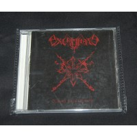 """EXCRUCIATE 666 """"Riding Fires of Hate"""""""