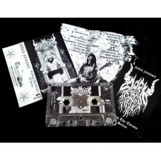 "DARK FOREST ""Exalting the Throne of Satan"""